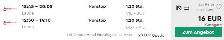 Novoročné MILÁNO za skvelých 16€ (odlet z Viedne)