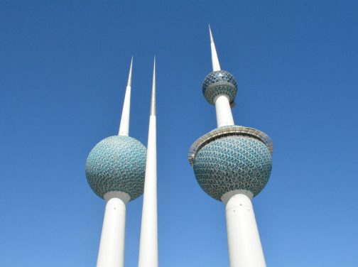 kuwait-towers-520621_1920